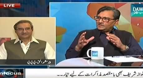 Infocus with Reham Khan (PTI and PMLN Dialogues Situation) – 3rd December 2014