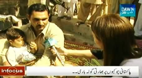 Infocus with Reham Khan (Special Program From Working Boundary) – 10th October 2014