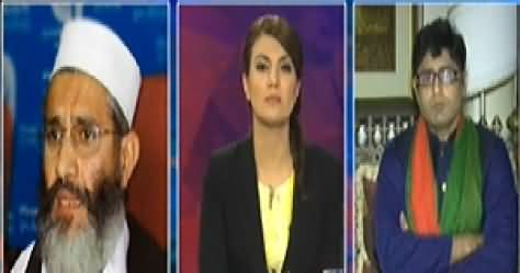 Infocus with Reham Khan (Who is Responsible For Violence in Faisalabad) - 9th December 2014