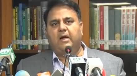 Information Minister Fawad Chaudhry Addresses A Ceremony in Islamabad