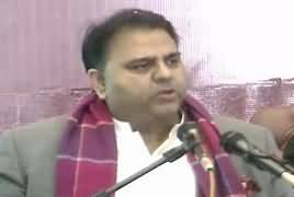 Information Minister Fawad Chaudhry Addresses In A Ceremony - 5th January 2019