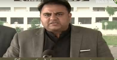 Information Minister Fawad Chaudhry Media Talk in Islamabad - 7th March 2019