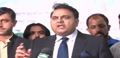 Information Minister Fawad Chaudhry media talk outside Parliament House