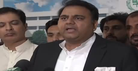 Information Minister Fawad Chaudhry Press Conference - 10th October 2018