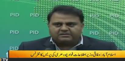 Information Minister Fawad Chaudhry press conference today _ 11th October 2018