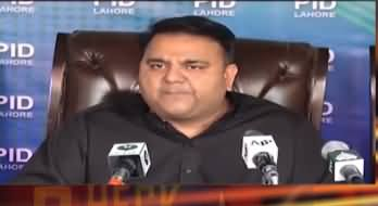 Information Minister Fawad Chaudhry's Big Offer to Nawaz Sharif