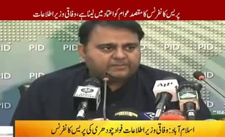 Information Minister Fawad Chaudhry´s Complete Press Conference - 20th September 2018