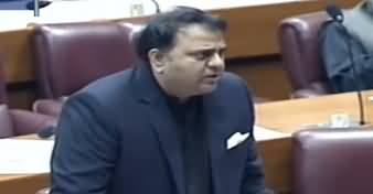 Information Minister Fawad Chaudhry Speech in National Assembly - 20th December 2018