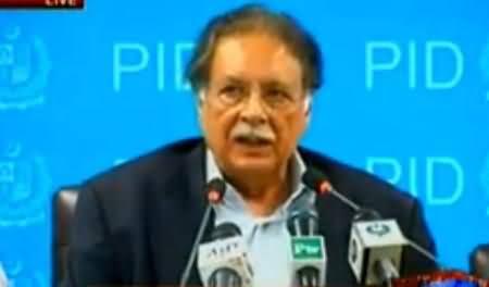 Information Minister Pervez Rasheed Press Conference - 15th October 2014