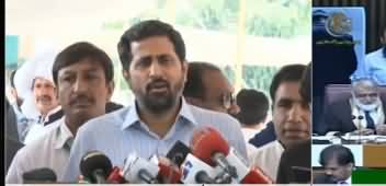 Information Minister Punjab Fayyaz Ul Hassan Chohan Media Talk - 4th September 2018