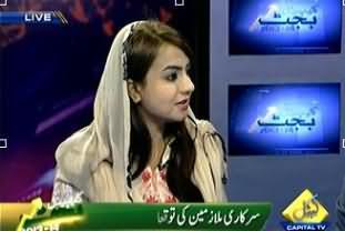 Inkaar - 12th June 2013 (Budget Special)