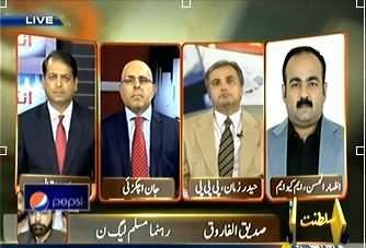 Inkaar - 13th June 2013 (Different parties views On Budget )