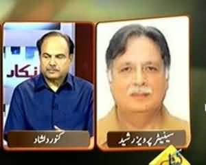 Inkaar - 16th July 2013 (Karachi ka Aman Taar Taar Hai.. Human Rights Commission Report)