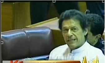 Inkaar - 19th June 2013 (Imran Khan in Assembly.. Opposition Mazboot)