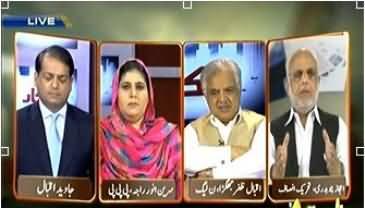 Inkaar - 25th June 2013 (Sabiq Saddar Pervaiz Musharaf kay Khilaaf Article 6)