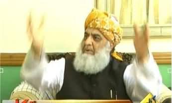 Inkaar - 28th June 2013 (Exclusive Interview with Maulana Fazal-ur-Rehman)