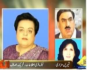 Inkaar - 31st July 2013 (Imran Khan Supreme Court Ko Kya Jawab Dein gey?)