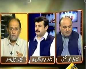 Inkaar - 9th July 2013 (Abbottabad Commission Report Leaked)