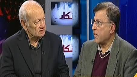 Inkaar (Are We Running Pakistan According to Quaid's Vision) - 25th December 2014