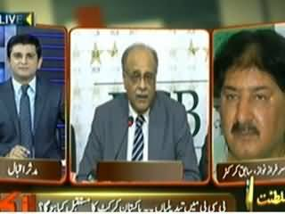 Inkaar (Changes in PCB, What is the Future of Our Cricket) - 10th February 2014