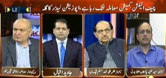 Inkaar (CM KPK Pervez Khattak Meets PM Nawaz Sharif, Why?) - 5th November 2014