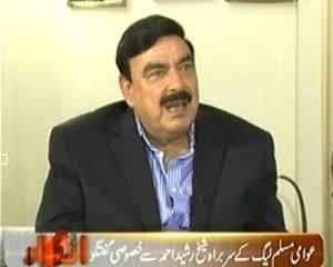 Inkaar (Eid Special With Sheikh Rasheed Ahmed) - 16th October 2013