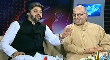 Inkaar (Eid Third Day Special) – 31st July 2014