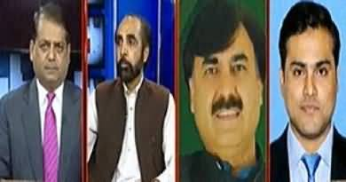 Inkaar (Election Commission Orders To Investigate Rigging) - 20th May 2014
