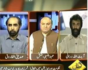 Inkaar (Faisalabad Mein PNLM ki Seat PTI Lay Uri) - 8th October 2013