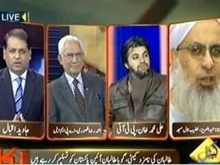 Inkaar (Govt Committee and Taliban Committee First Meeting) - 3rd February 2014