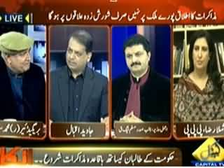 Inkaar (Govt Started Dialogue With Taliban) - 6th February 2014