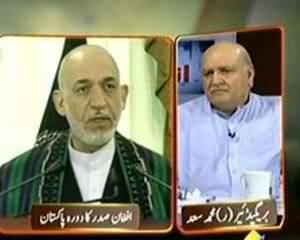 Inkaar (Hamid Karzai Visits Pakisan) - 26th August 2013