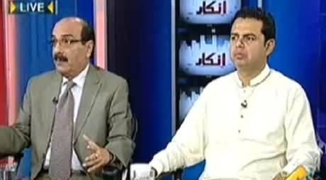 Inkaar (Has Govt Come Out of Pressure) – 21st October 2014