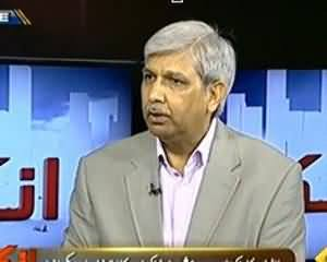 Inkaar (IMF Ne Pakistani Economy ko Tashweeshnaak Qarar Diya Hai) - 13th September 2013