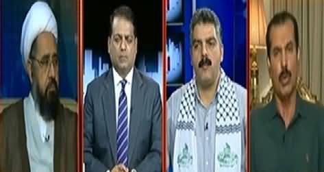 Inkaar (International World Sleeping on Palestine Issue) - 24th July 2014