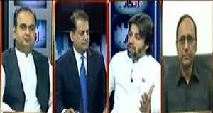 Inkaar (Is Democracy in Danger in Pakistan) – 29th April 2014