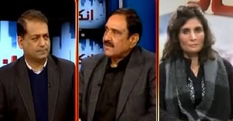 Inkaar (Is Govt Serious About Judicial Commission) - 29th January 2015