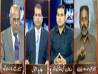 Inkaar (Is Pakistan Protection Ordinance A Violation of Human Rights) – 14th April 2014