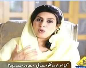 Inkaar (Karachi Mei Aman Ke Liye Karwaye.. Siyasi Jamatien Ehtijaaj) - 29th August 2013
