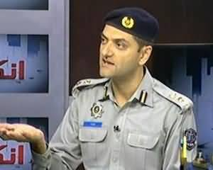 Inkaar (Karachi Mei Kya Hoga .. Kuch Ishare Pehle Mil Gye They) - 6th September 2013