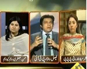 Inkaar (Karachi Mei Targeted Operation Ki Zarurat Hai) - 28th August 2013