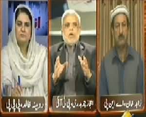 Inkaar (Kya Pervez Musharaf Ke Khilaf Article 6 Ke Teht Karwai Hogi?) – 18th November 2013