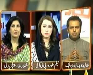 Inkaar (Magnetic Ink Gye Kahan? Kisi Ko Nahi Maloom) - 9th October 2013