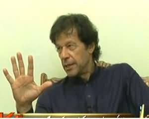 Inkaar (Imran Khan Exclusive Interview on Current Situation of Pakistan) - 7th October 2013