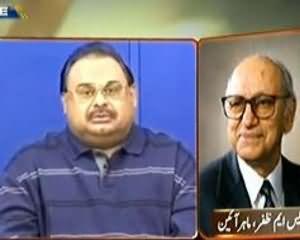 Inkaar (MQM Ney Karachi ko Fouj key Hawaley Karne Ka Mutalba Kyun Kia??) - 27th August 2013