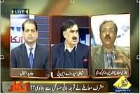 Inkaar (Musharraf Case Ne Sab Maslon Se Attention Hata Di) – 8th January 2014