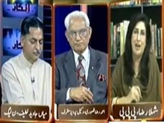 Inkaar (Musharraf Treason Case, Political Or Legal) - 2nd April 2014