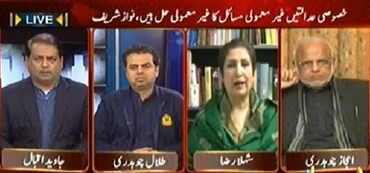 Inkaar (National Action Plan Against Terrorism) - 30th December 2014