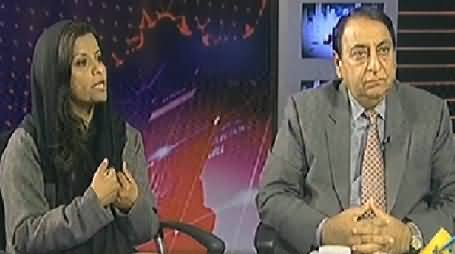 Inkaar (National Action Plan Against Terrorism) - 8th January 2015