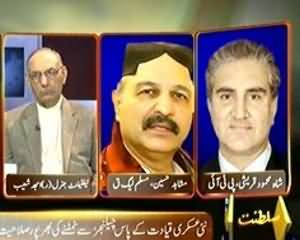 Inkaar (New Army Chief And Chairman Joint Chief of Staff Announced) - 27th November 2013